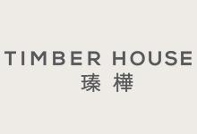 瑧樺 Timber House