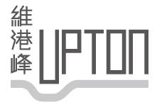 維港峰 UPTON