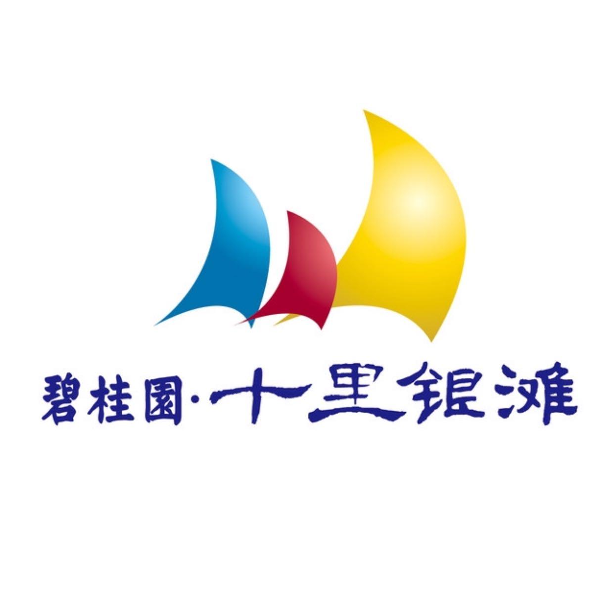 """碧桂園惠州十里銀灘 - 第5期""""梵高的海"""""""