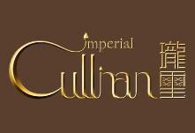 瓏璽 IMPERIAL CULLINAN