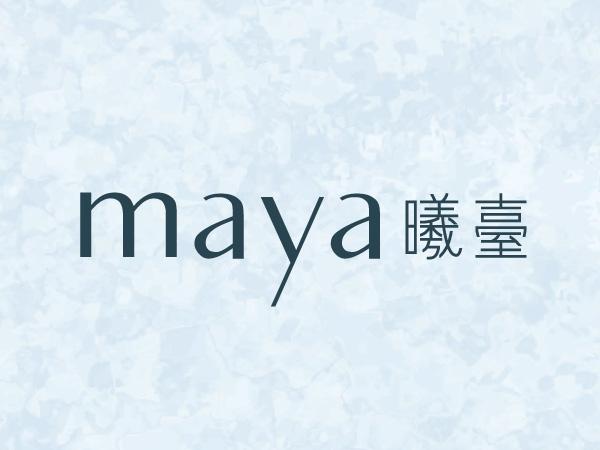 曦台 maya by nouvelle
