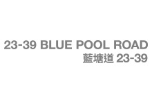 藍塘道 23-39 23-39 BLUE POOL ROAD