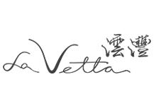 澐沣 La Vetta