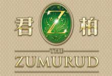 君柏 THE ZUMURUD