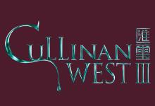 匯璽III CULLINAN WEST III