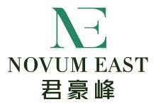 君豪峰 NOVUM EAST
