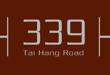 339 TAI HANG ROAD