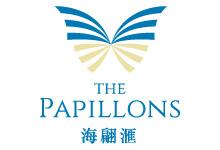 海翩滙 THE PAPILLONS