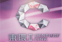 東環 II CENTURY LINK II