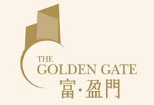 富.盈門 THE GOLDEN GATE