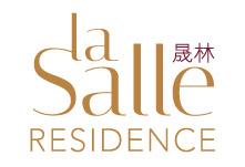 晟林 LA SALLE RESIDENCE