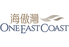 海傲灣 ONE EAST COAST