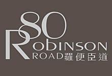 羅便臣道80號 80 ROBINSON ROAD