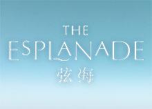 弦海 THE ESPLANADE