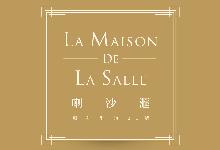 喇沙滙 LA MAISON DE LA SALLE