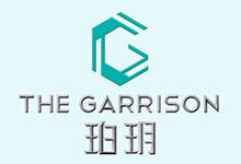 珀玥 THE GARRISON