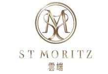 云端 St. Moritz