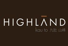 九肚山峰 KAU TO HIGHLAND