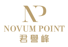 君譽峰 NOVUM POINT