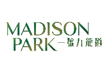 一号九龙道 MADISON PARK