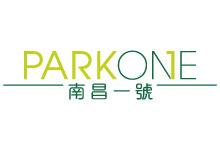 南昌一號 PARK ONE