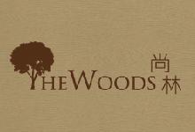 尚林 THE WOODS