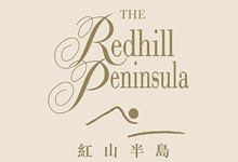 紅山半島 THE REDHILL PENINSULA