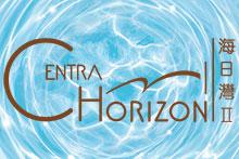 海日灣 II CENTRA HORIZON