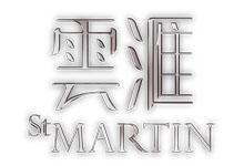 雲滙 (第1期) ST MARTIN (PHASE 1)