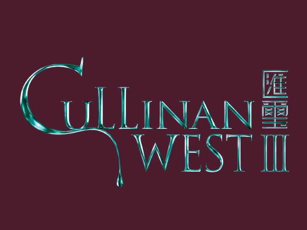 汇玺III CULLINAN WEST III