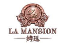 娉廷 LA MANSION