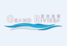 星悅海灣 GRAND RIVIERA