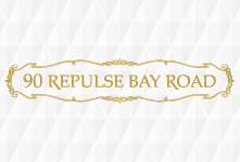 淺水灣道90號 90 REPULSE BAY ROAD