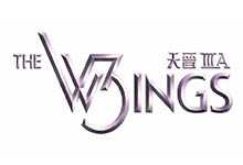 天晉 IIIA THE WINGS IIIA