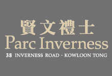 贤文礼士 PARC INVERNESS