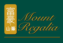 富豪.山峯 MOUNT REGALIA