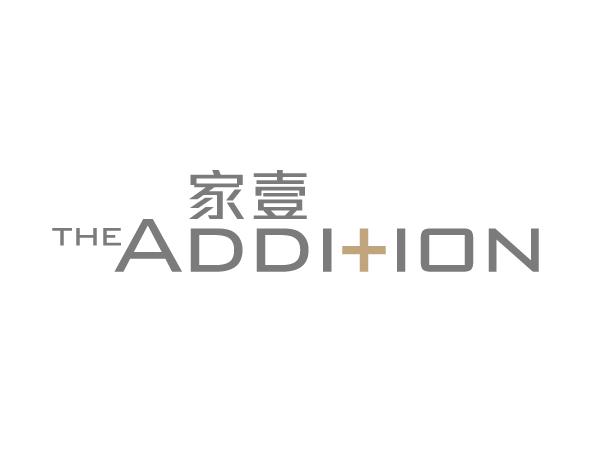 家壹 THE ADDITION