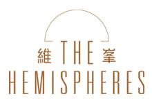 維峯 THE HEMISPHERES